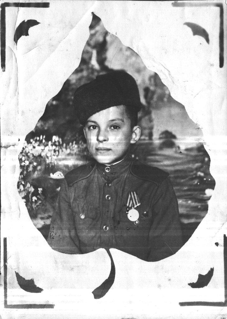 Сын полка Петр Королев (1930—1998). 1945 г.