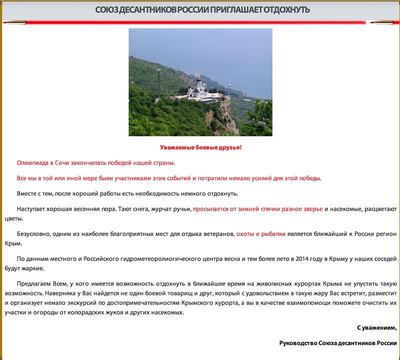 http://img-fotki.yandex.ru/get/9507/225452242.13/0_125c30_df7ec56d_orig