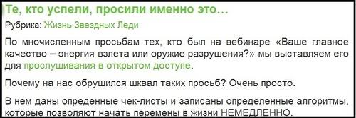 фальшивка Любовь Латыпова
