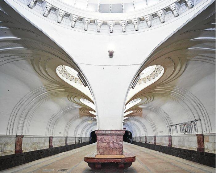 Арбатская, Москва