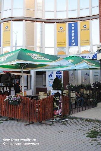 кафе анализы в луганске