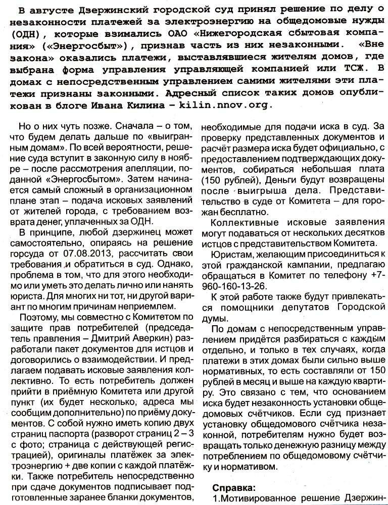 http://img-fotki.yandex.ru/get/9507/31713084.f/0_fbf64_a6176d93_XXL.jpg
