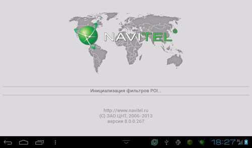 Навител Навигатор / Navitel Navigator 8.0.0.267 (2013) Android