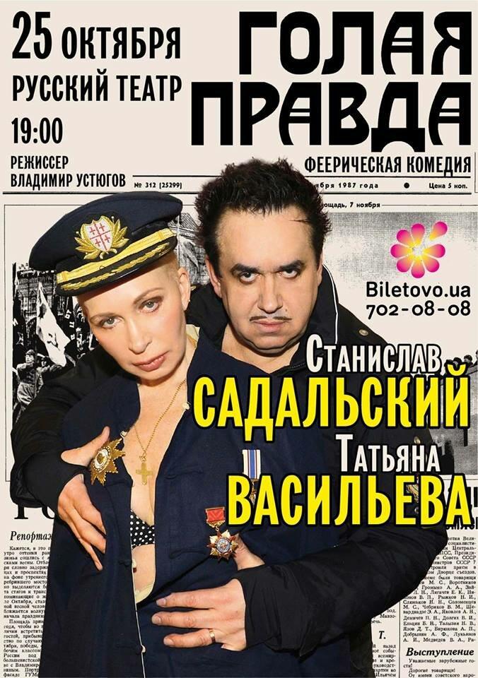 http://img-fotki.yandex.ru/get/9507/39067198.100/0_833b4_37f0087c_XXL.jpg