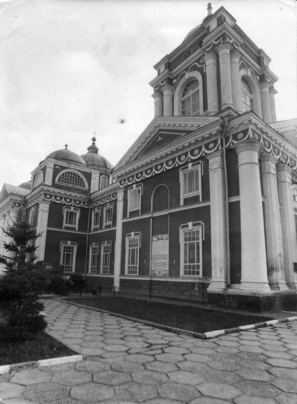 Краеведческий музей, Белгород, 1980-е, фото Б.Шамина