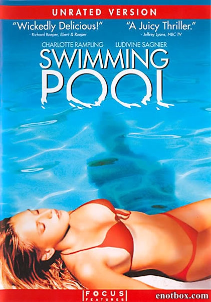 Бассейн [Расширенная версия] / Swimming Pool [Unrated] (2003/DVDRip)