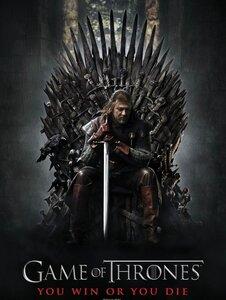 Ирга престолов