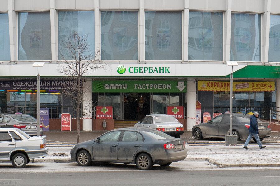 Сбербанк, Кожухово