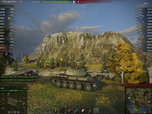 Советский танк Т-44