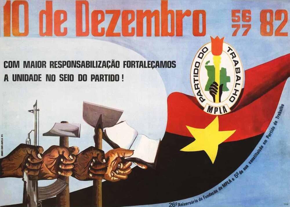10 декабря 1982 года. МПЛА и Национальный союз ангольских трудящихся - 26-я  годовщина со дня основания МПЛА и 5-я - со дня основания Национального союза ангольских трудящихся