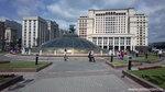 Москва. Манежная площадь.Гостиница Москва