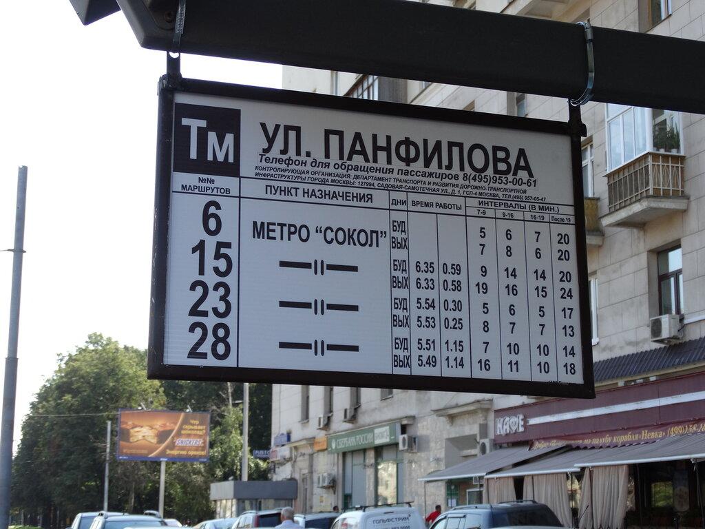 http://img-fotki.yandex.ru/get/9507/8217593.a0/0_9e884_49e7f344_XXL.jpg
