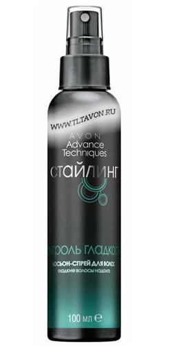 Лосьон – спрей для волос Контроль гладкости