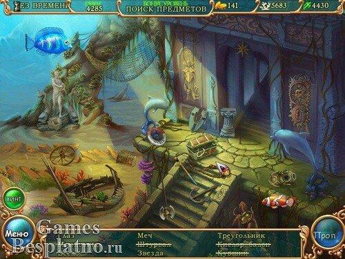 Скрытые Чудеса Глубин 3: Приключения в Атлантиде