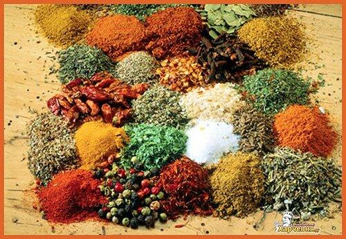 Разнообразие вкусов