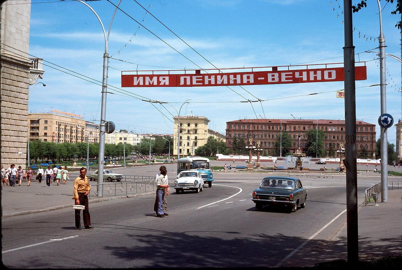 Хабаровск. Площадь Ленина