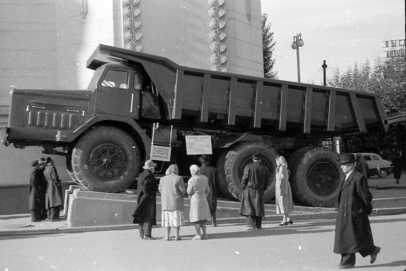 1960. Москва