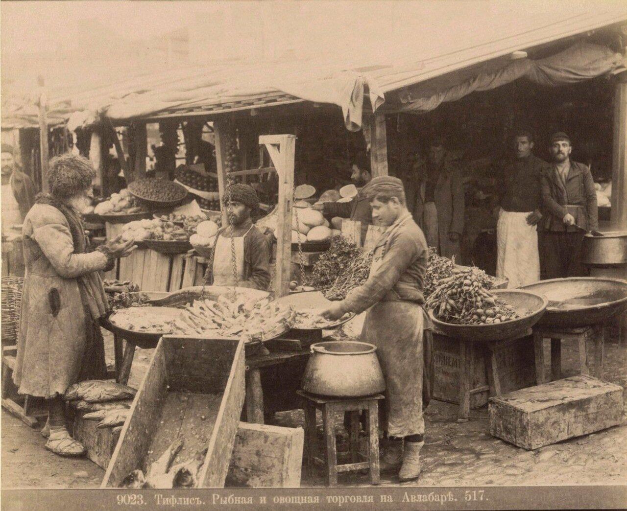 Рыбная и овощ. торговля. 1890