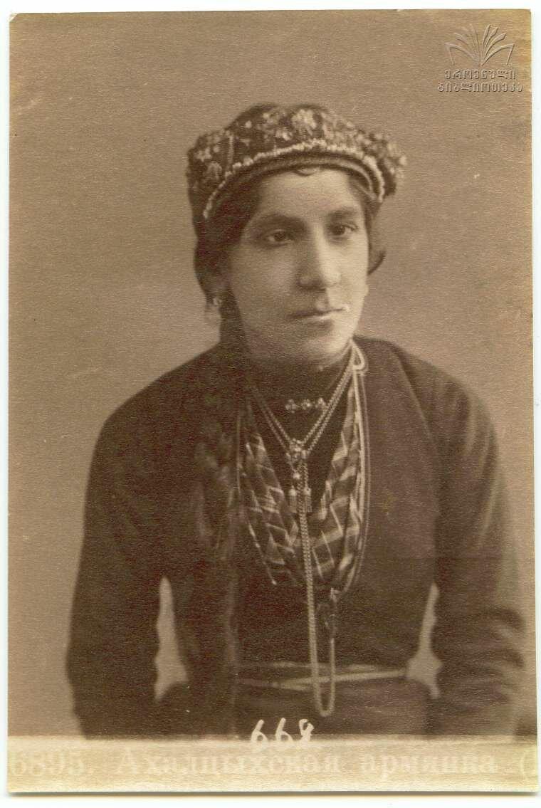 Ахалцыхская армянка