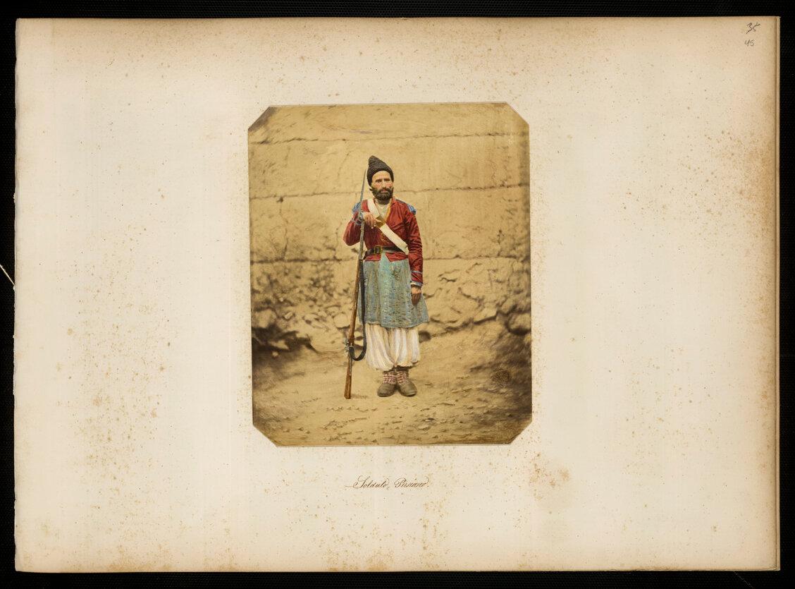 Персия. Персидский солдат