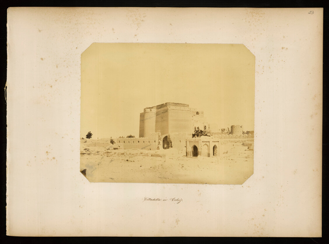 Персия. Цитадель в Тебризе