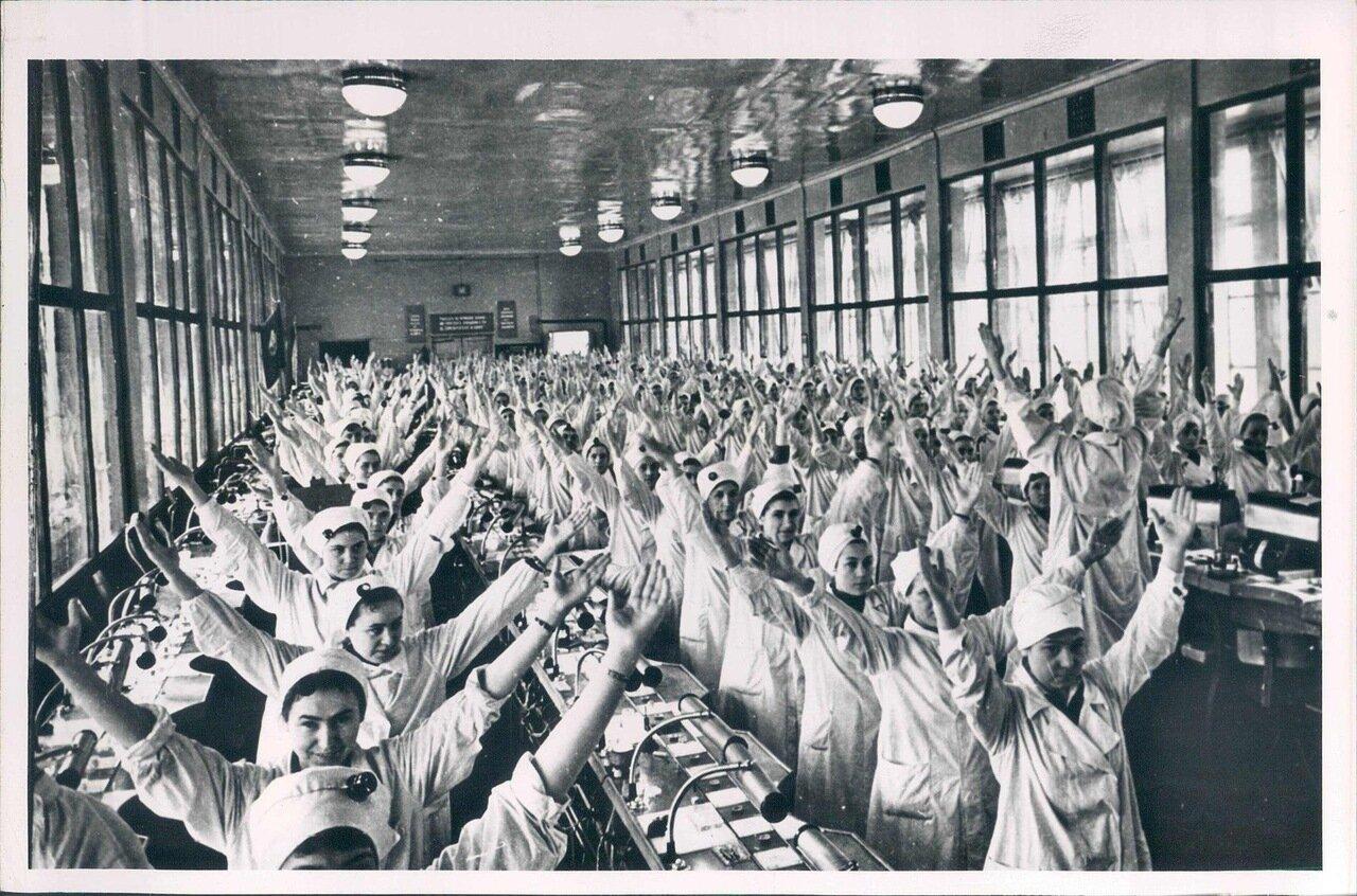 1961 Физические упражнения на Московском часовом заводе