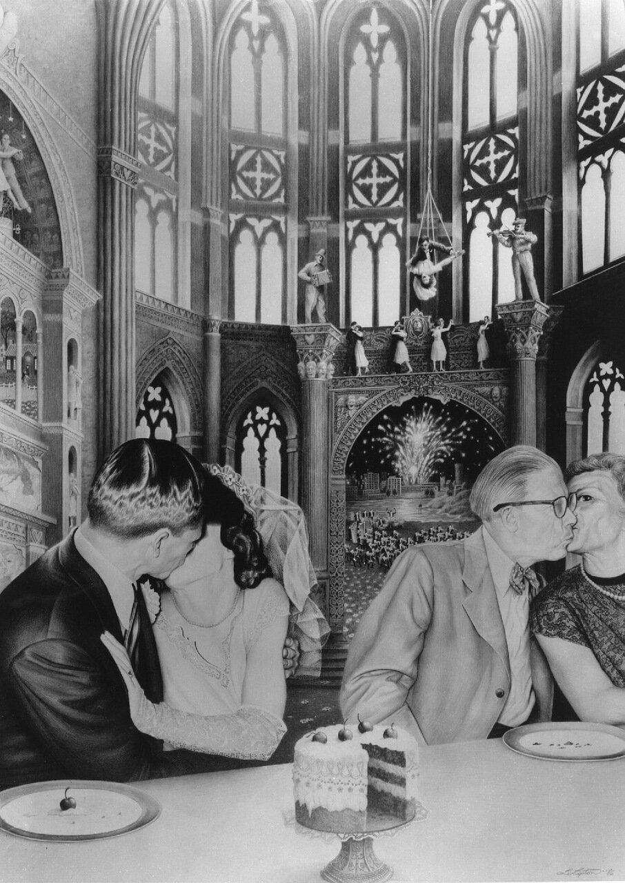 Поцелуй. 1986