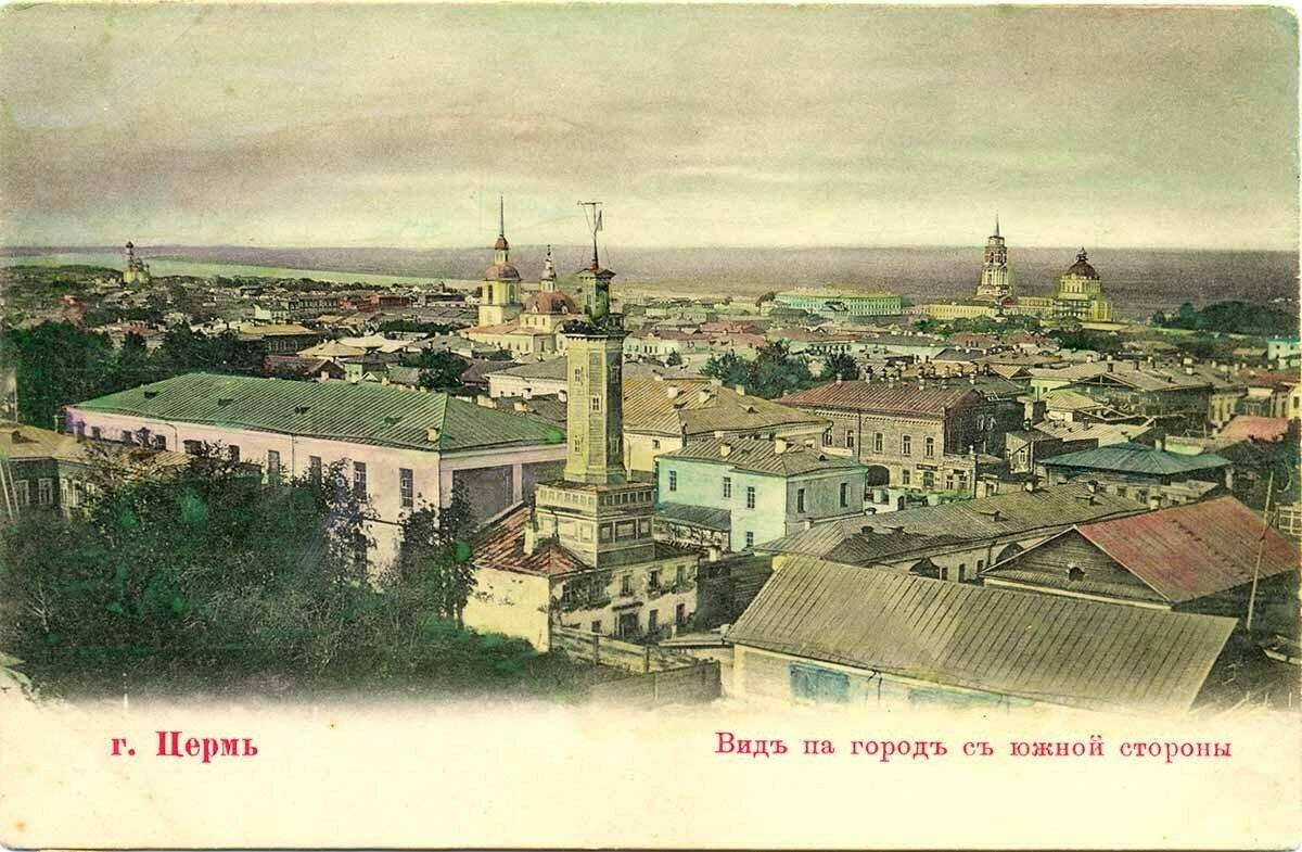 Вид на город с южной стороны
