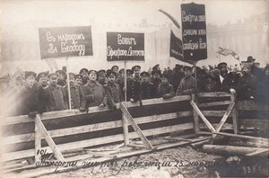 1917. 23 марта. Похороны жертв революции.