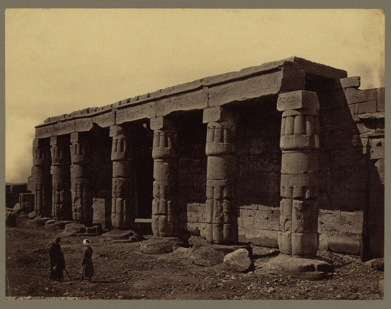 Фивы. Фасад храма Сети I в Курне