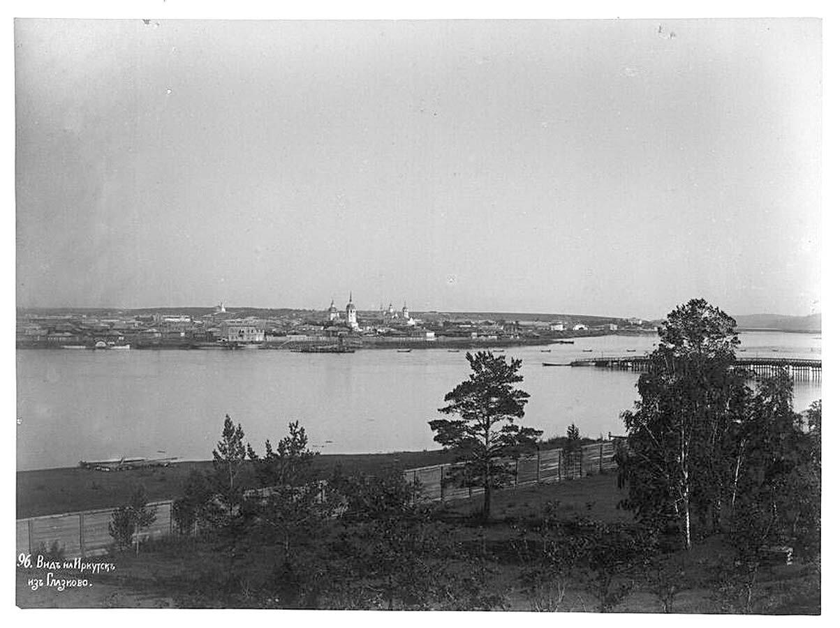 Вид на Иркутск из Глазково