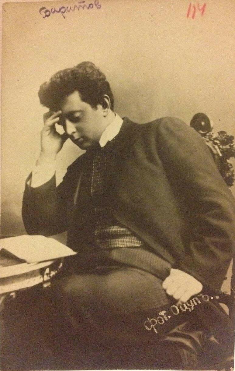 Петр Баратов