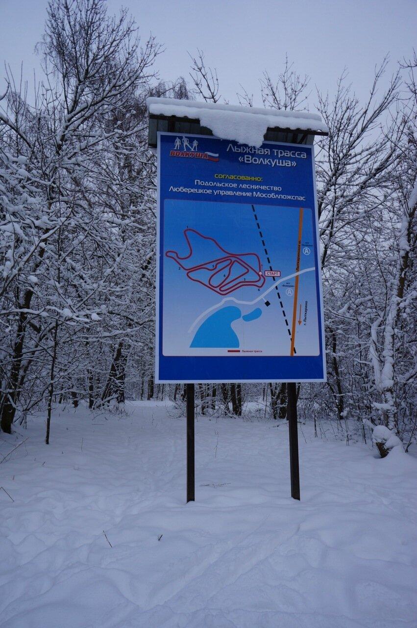 Лыжная трасса на Волкуше, схема