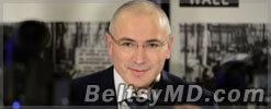 Ходорковский: Я не последний политзаключенный в России