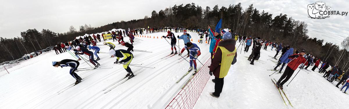 Лыжная эстафета на призы Алтайской правды