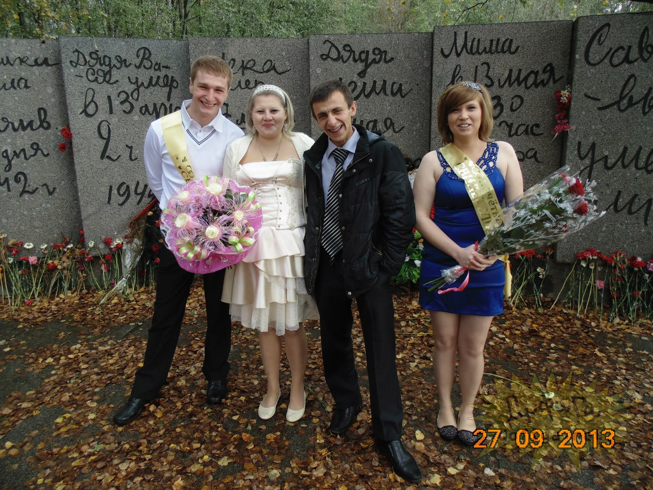 Свадьба секс в деревне 5 фотография