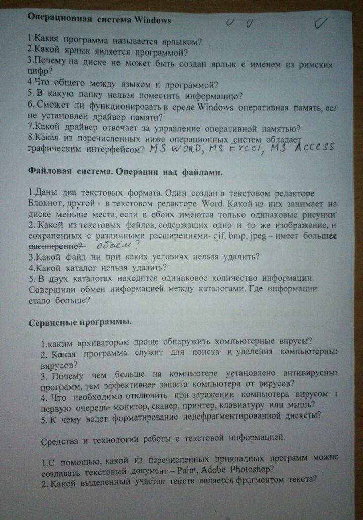 http://img-fotki.yandex.ru/get/9508/130422193.1ed/0_cad30_bc807b98_orig
