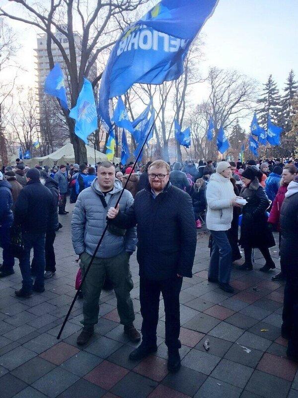 Милонов под голубым флагом