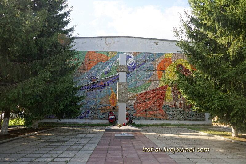 Памятник летчикам, защищавшим небо Москвы, Старый Городок