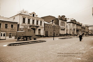 Аптечный переулок, Иваново
