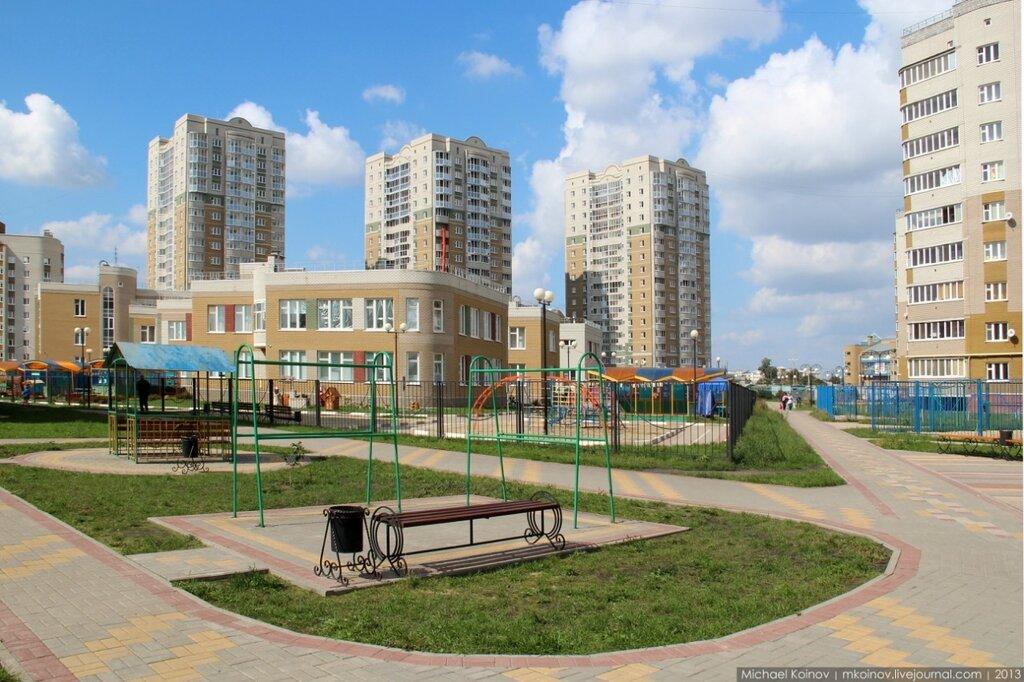 Микрорайон Заря. Крейда, Белгород.