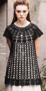 Японская ночь - платье крючком