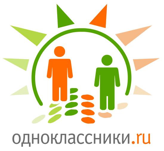 Присоединиться к группе в Одноклассниках