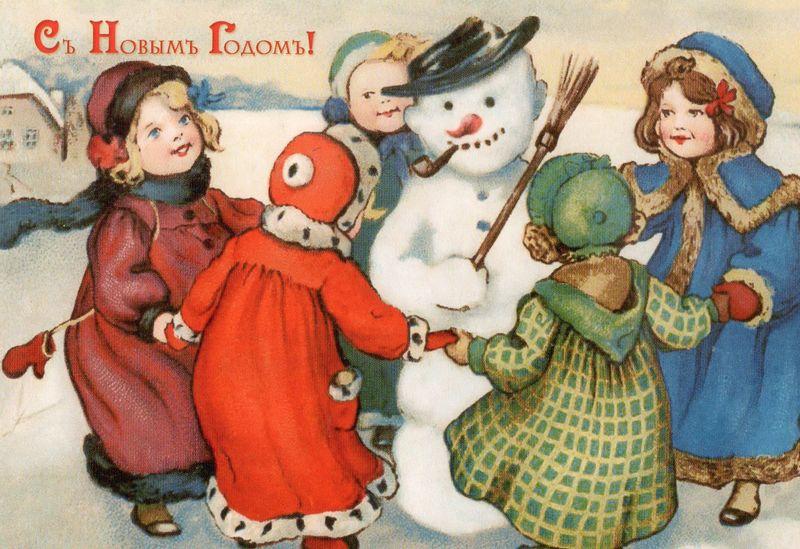 Девчушки и снеговик. С Новым годом!