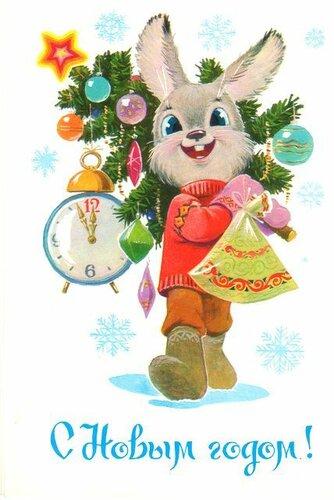 Зайка поздравляет. С Новым годом! открытка поздравление картинка