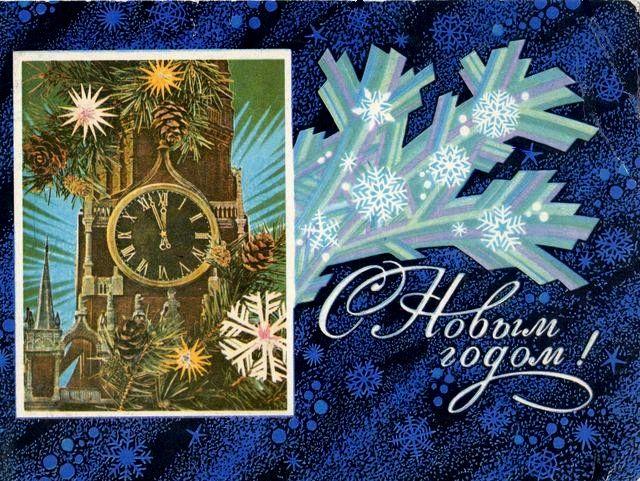 Кремль. С Новым годом!