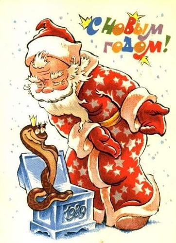 С Новым годом! Дед Мороз просит змейку