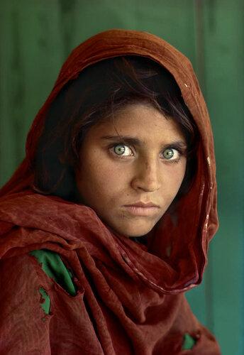 Пуштунская девушка