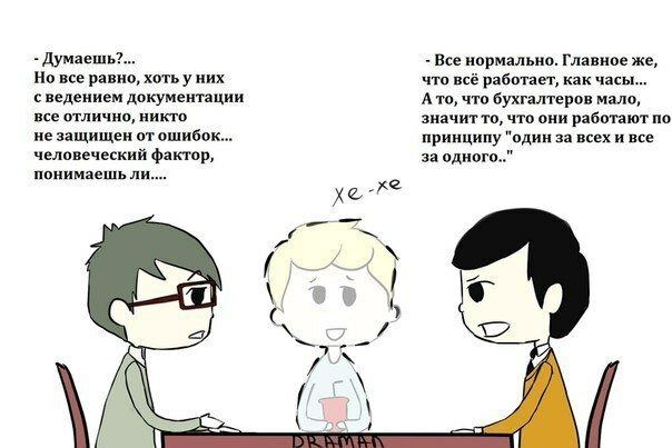 http://img-fotki.yandex.ru/get/9508/220630590.4/0_e8e00_5b344bb6_XL.jpg