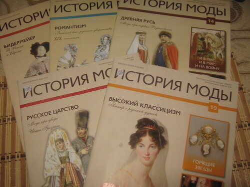 Записная книжка Натальи - Страница 39 0_15651b_90328d65_L